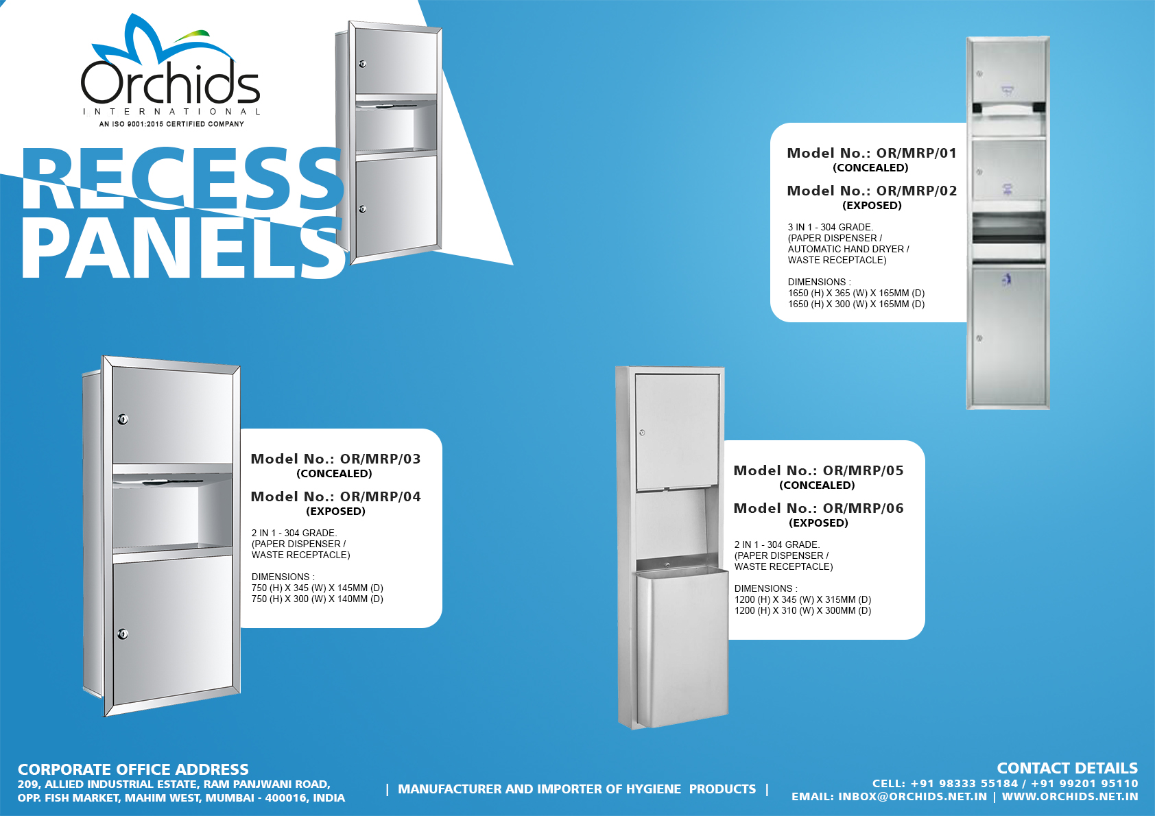 Multi Function Recess Panel (Concealed)